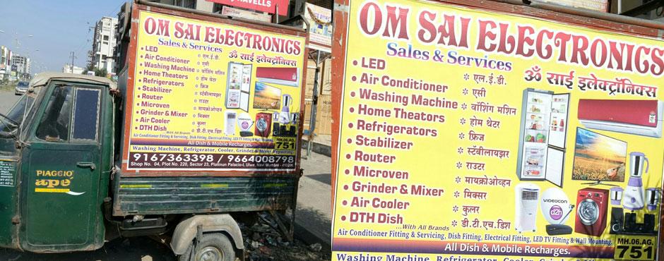 Om Sai Electronics